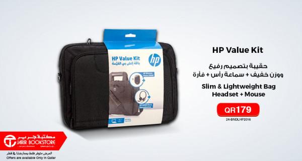 HP Value Kit