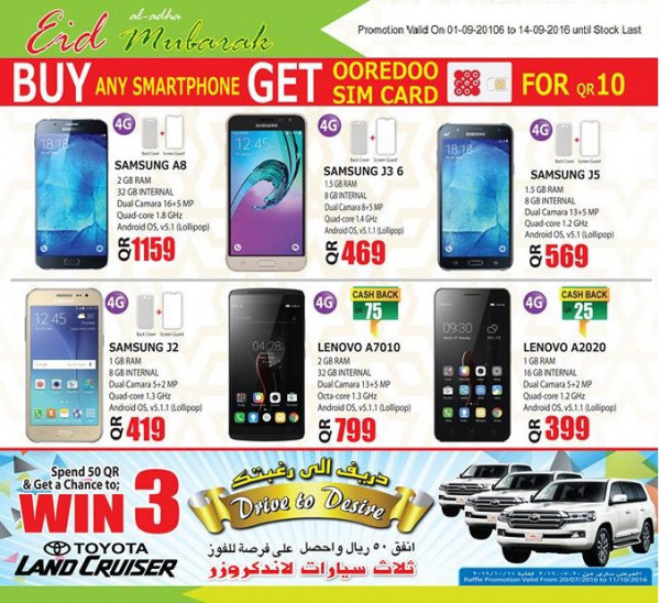 OFFERS mobil - GRAND MALL