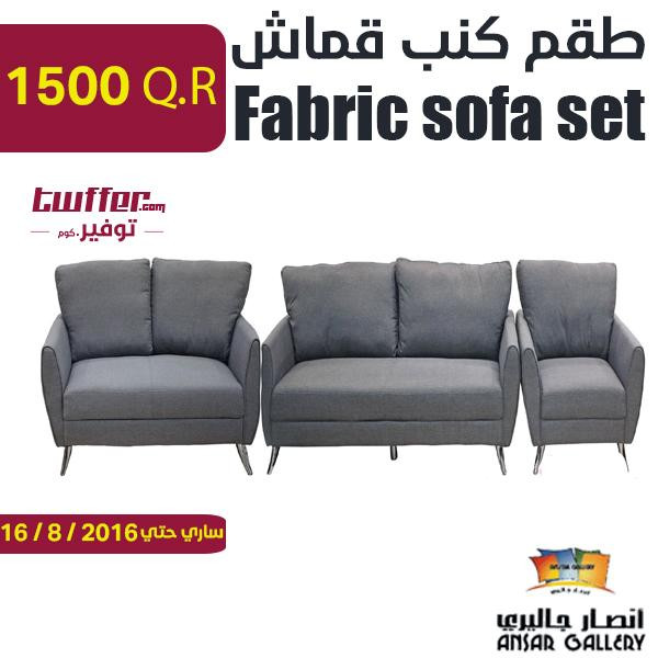 Fabric sofa set 3/2/1