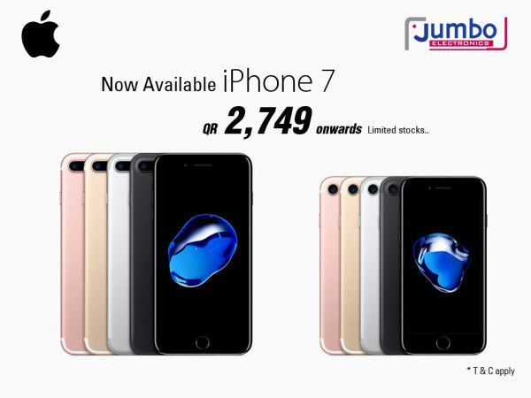 Apple iPhone 7 Offer