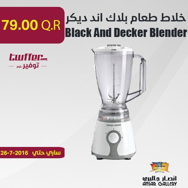 Black And Decker Blender