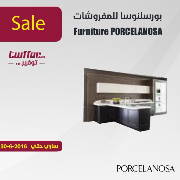 Furniture Porcelanosa