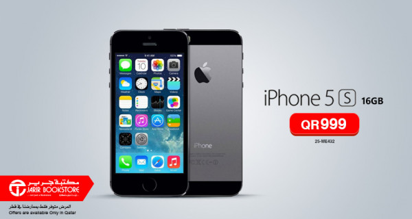 Now get iPhone 5S 16GB at 999 Q.R only