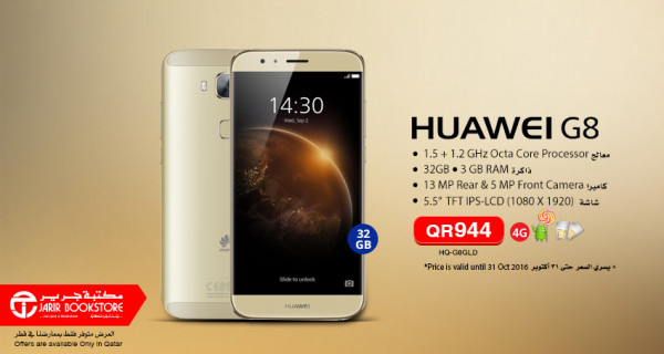 Now get Huawei G8 Smartphone