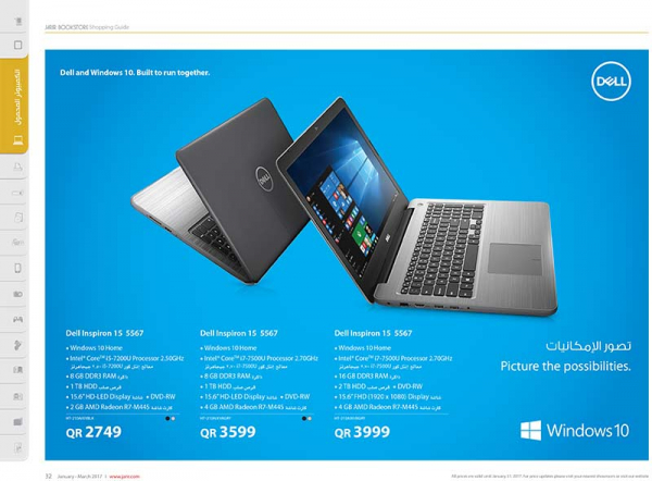 Great prices on Laptop