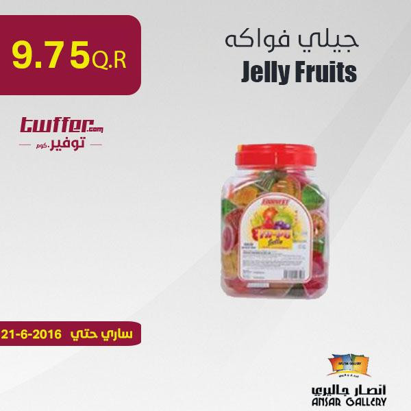 jelly fruit