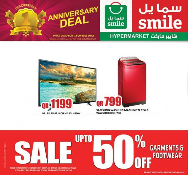 Smile Hypermarket - Electronics offers
