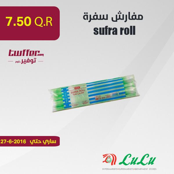 sufra roll