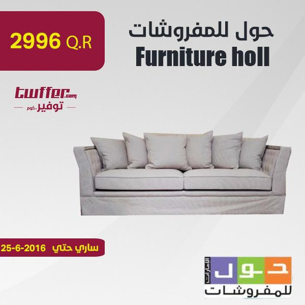 furniture holl