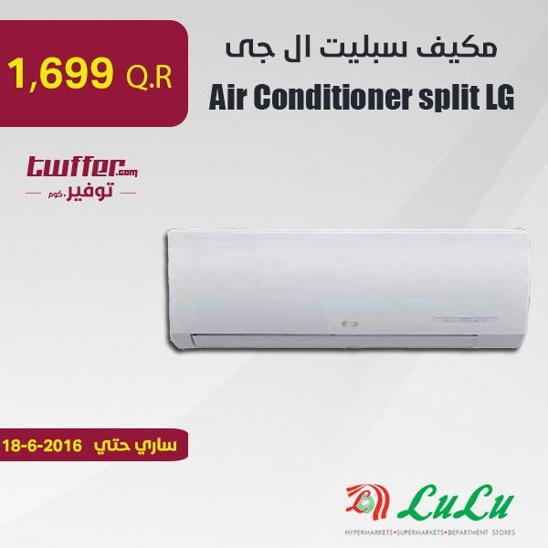 Air conditioner Split LG
