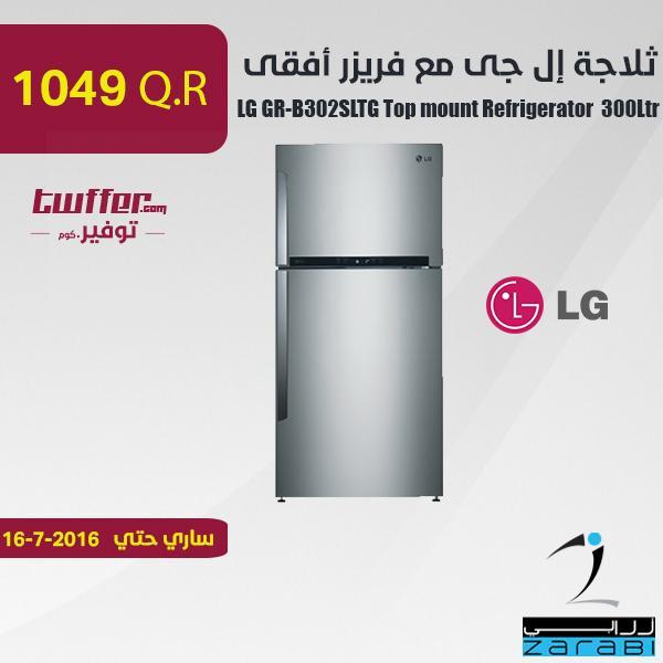 LG GR-B302SLTG Top mount Refrigerator silver color 300Ltr
