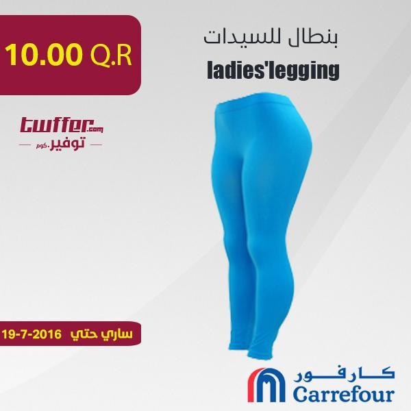 ladies'legging